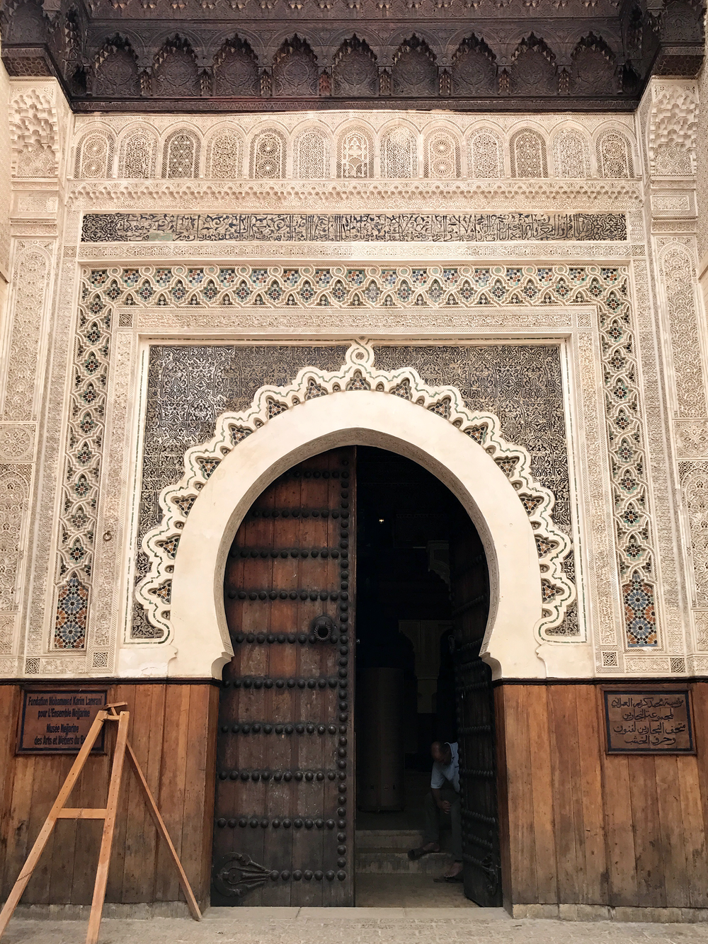 Woodworking Museum Entrance in Fez Morocco | Photos of Morocco